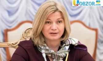 """Україна пропонує РФ 30 березня провести обмін заручників: """"25 на 25"""""""