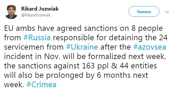 введення санкцій проти росіян