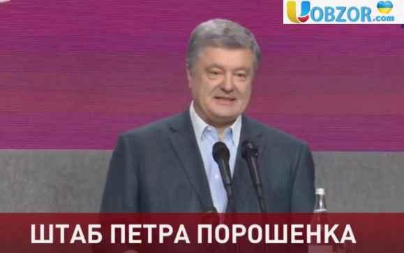 Порошенко: На переговорах Росію буде представляти Путін а не...