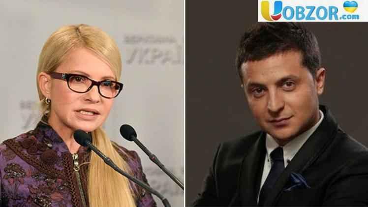 Зеленський Тимошенко об'єднуватися