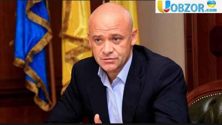Незаконне збагачення: НАБУ закрило справу мера Одеси через скасування статті