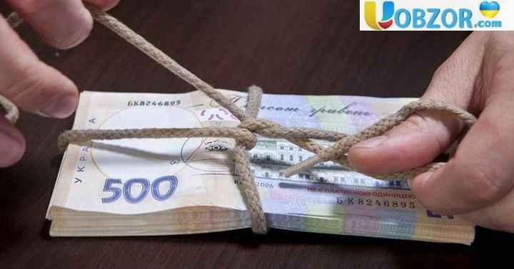 12 тисяч: українцям знову пообіцяли зростання зарплат