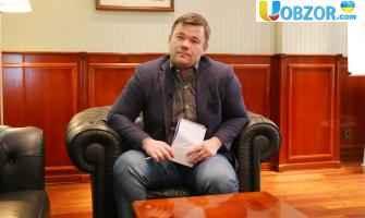 Богдан пропонував Зеленському пройти в Раду по мажоритарці
