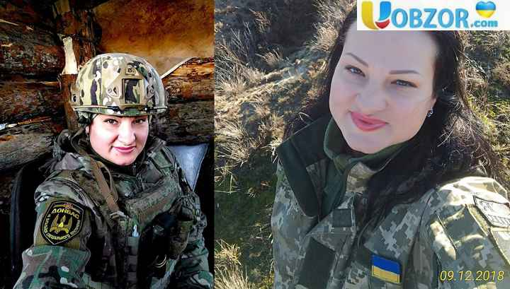 На Донбасі загинула Яна Червона - відома волонтерка