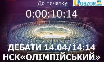 """Посилена охорона біля НСК """"Олімпійський"""" в зв'язку з прибуттям Петра Порошенка"""