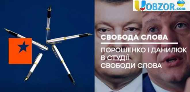 Дебати на ICTV з Порошенко: Замість Зеленського прийде радник