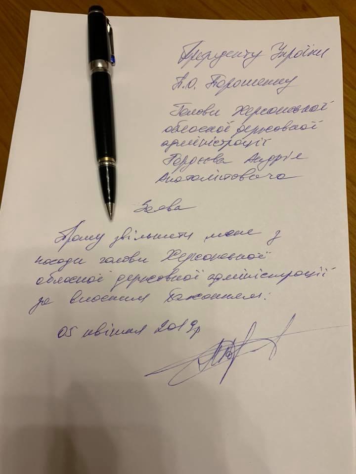 Кабмін ухвалив відставку Гордєєва
