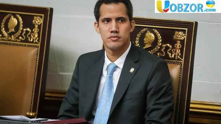 Відносно Хуана Гуайдо ініційовано кримінальне розслідування