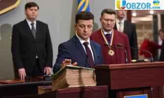 Інавгурація Володимира Зеленського планується на 19 травня