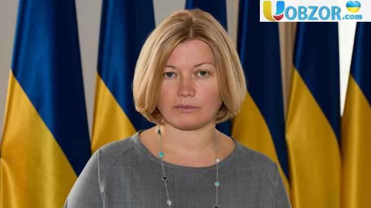 """Ірина Геращенко показала СМС з погрозами... """"Перемога Зеленського"""""""
