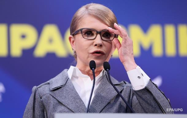 прем'єрство Тимошенко