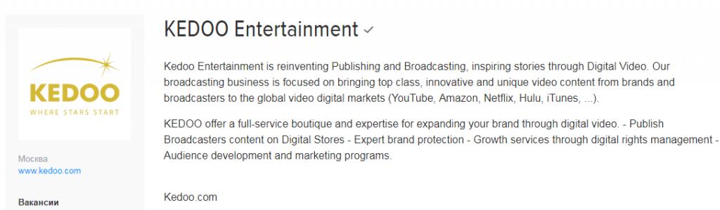 Правовласником відеоконтенту Зеленського є російська компанія