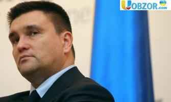 Павло Клімкін не виключає співпраці з Володимиром Зеленським