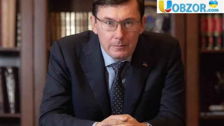 """Луценко про повернення Януковича: """"Чекаємо з нетерпінням, конвоєм і наручниками"""""""