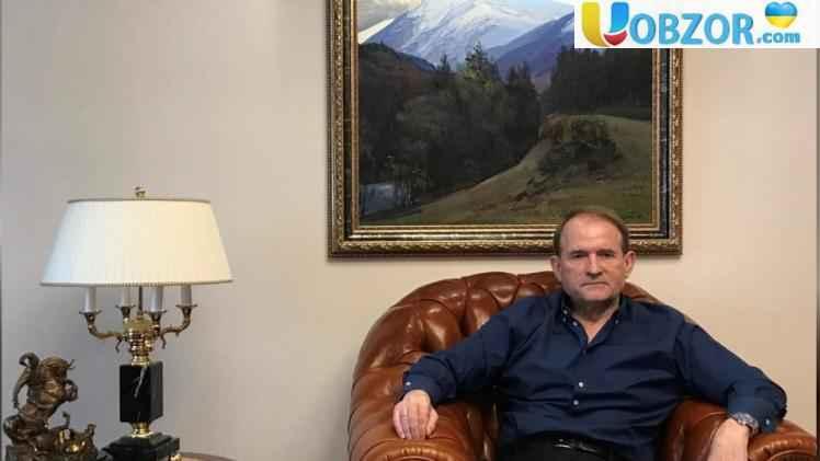 Путін готовий запропонувати Зеленському після виборів..., - Медведчук