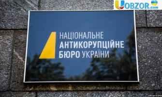 Обшуки в НАБУ: ДБР і Генпрокуратура шукають докази хабарництва