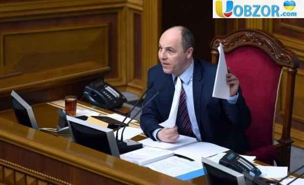 """Парубій планує підписати """"МОВНИЙ ЗАКОН"""" 14 травня"""