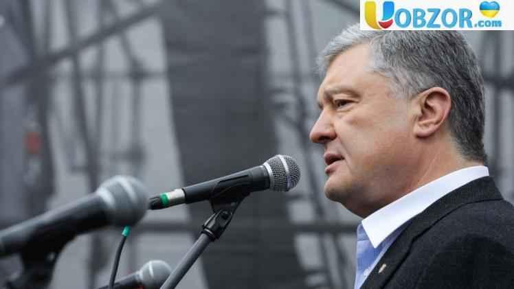 """Порошенко виступив на Майдані Незалежності: """"Захисти Україну"""""""