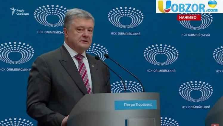 Порошенко заявив, що буде робити в разі перемоги Зеленського