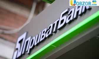 ПриватБанк повідомив що зайняв гідне місце в рейтингу банків світу