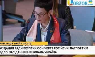 Україна в Радбез ООН заявила про посилення санкцій проти РФ