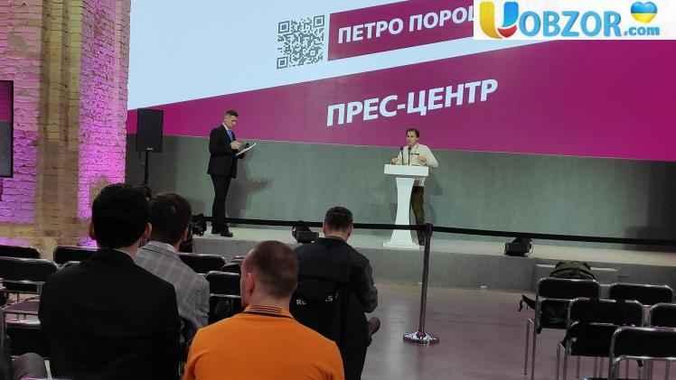 Штаб Петра Порошенка он-лайн: що відбувається там зараз?