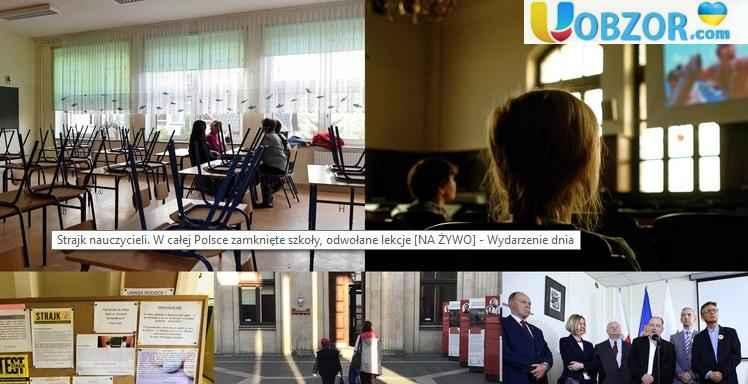 Масштабний страйк вчителів в Польщі: закрито тисячі шкіл