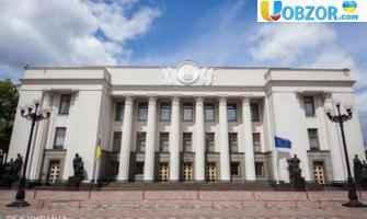 У Києві замінували Раду, Кабмін, аеропорт і вокзали