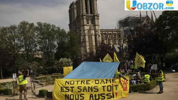 В Парижі 50 бездомних активістів влаштували протест біля Норт-Дама