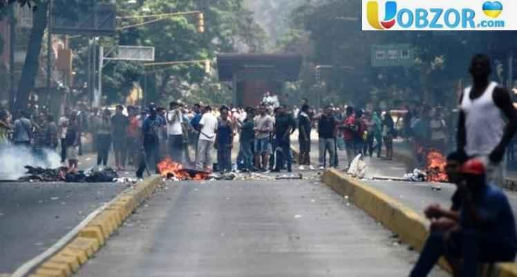 Жителі Венесуели вийшли на демонстрації: без світла і води