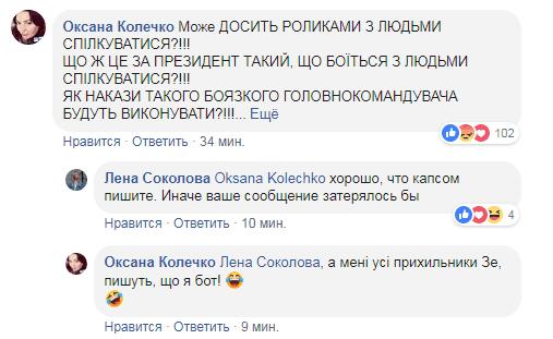 Нове емоційне відео Зеленського не сподобалося користувачам