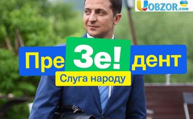 За Зеленського збираються проголосувати 72,2%, за Порошенко - 25,4%