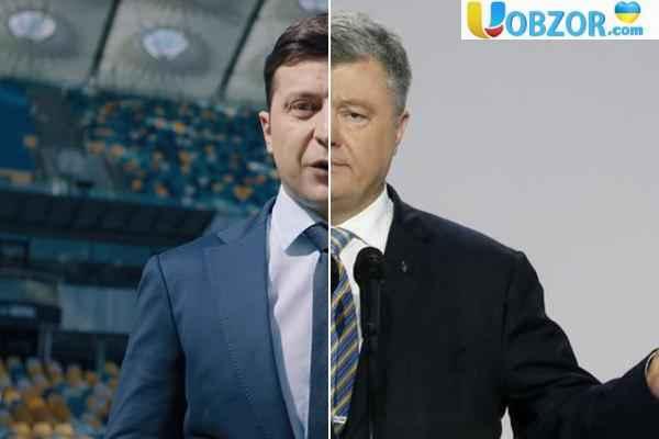 """Зеленський спостерігав за онлайн трансляцією на НСК """"Олімпійський"""""""