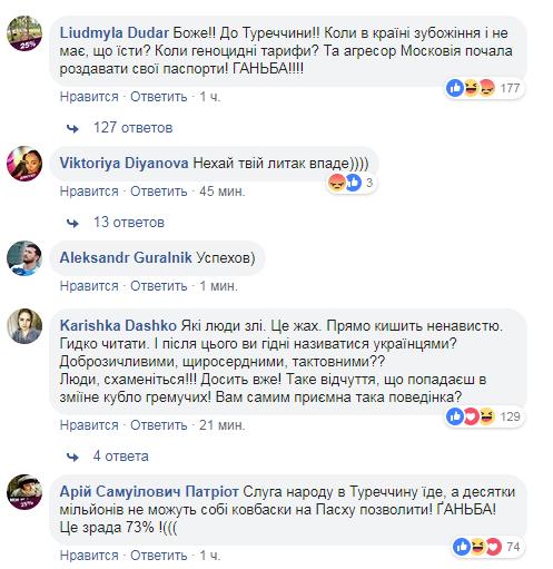 Зеленський полетів до Туреччини