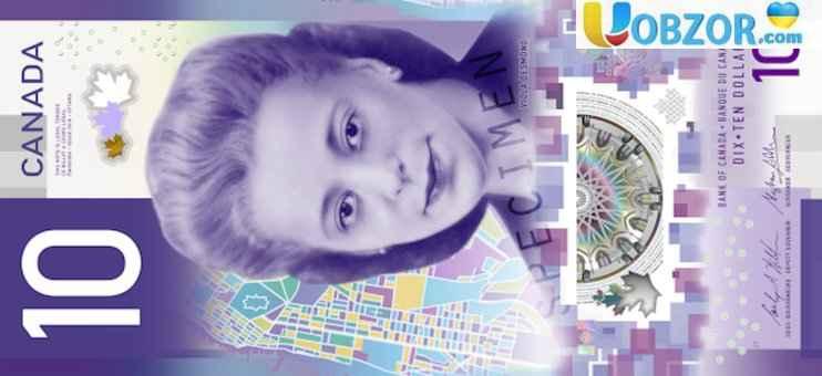 Найкрасивіші банкноти світу - рейтинг ТОП 10 на Уобзор