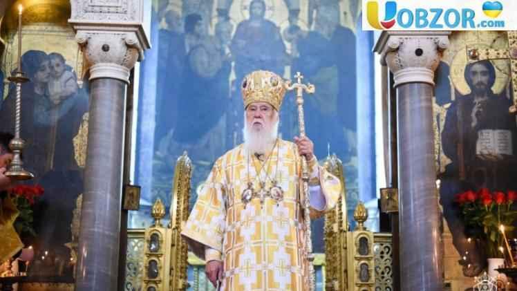 """Філарет не згоден з назвою """"Православна церква України"""""""