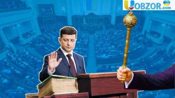 Завтра Верховна Рада розглядатиме питання про інавгурацію Зеленского