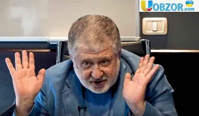 Тимошенко просила про підтримку на виборах Коломойського
