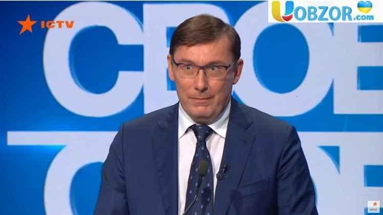 Луценко уйдет в отставку только после следующих выборов