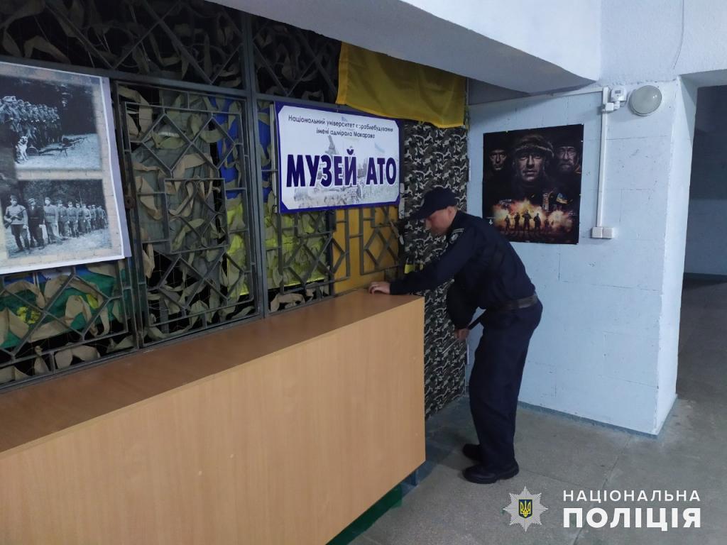 Мінування НУК імені адмірала Макарова у Миколаїві