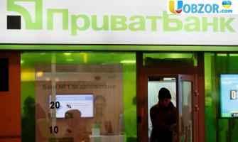"""Націоналізація """"Приватбанка"""": ГПУ розслідує справу про тиск на суддів"""