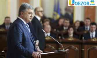 Порошенко: Верховний Суд України буде працювати в повному складі