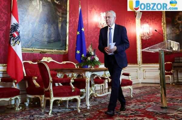 Президент Австрії відправив уряд Курца у відставку