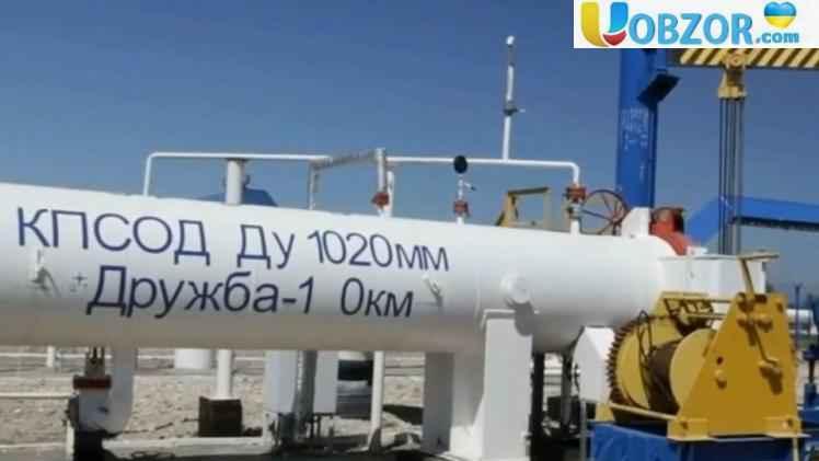 Російська нафта Urals продовжує постачатися в Європу