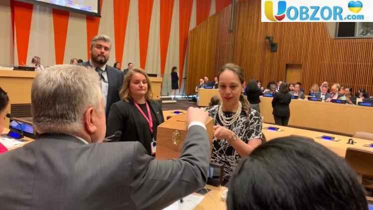 УКРАЇНУ ОБРАНО ЧЛЕНОМ ДВОХ КОМІСІЙ В ООН