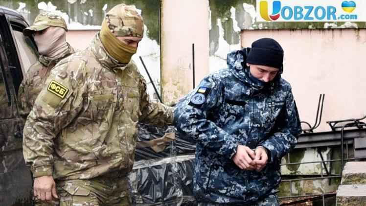 Росія не планує звільняти українських військовополонених моряків