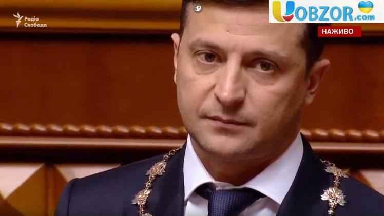 Зеленський закликав не вішати його портрет в кабінетах