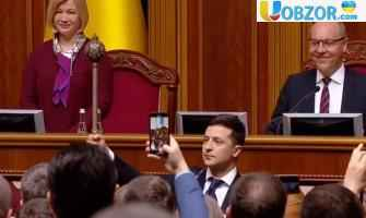 Володимир Зеленський оголосив про розпуск Верховної Ради