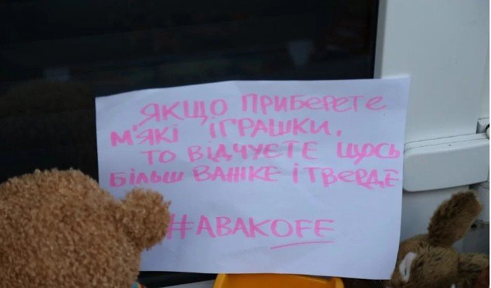 """""""Безкарність вбиває"""": українці вимагають відставки Авакова"""