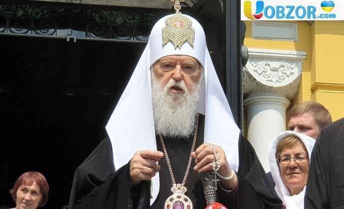 Церковні війни: Філарет відкидає Томос і забирає всі активи церкви